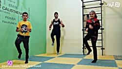 ورزش با کودکان