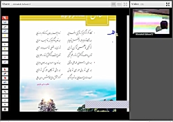 ویدیو آموزش درس اول فارسی دوازدهم بخش 1(ستایش)