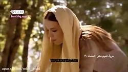 سریال شمیم عشق قسمت 19