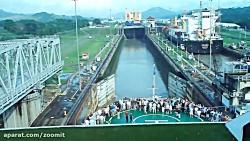 عبور از کانال پاناما در...