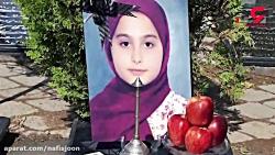 قتل حدیث 10 ساله توسط پدرش در خوی