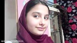 قتل دختری دیگر توسط پدر - حدیث 11 ساله به جرم بلند کردن صدای تلویزیون