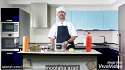 آشپزی مصطفی آزاد