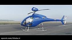 هلیکوپتر مجهز به چتر نج...
