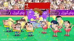 اهدای کاپ جام جهانی به سبک ایرانی!