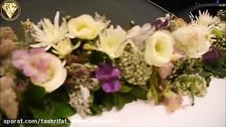 ویدئوی مراسم عروسی