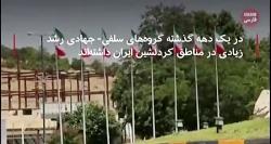 یاران خراسانی شبکه تعامل فعالان جبهه فرهنگی انقلاب