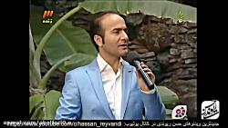 کنسرت حسن ریوندی، اجرا ...