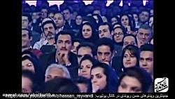 کنسرت حسن ریوندی، تذکر ...