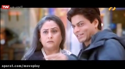 فیلم سینمایی هندی گاهی خوشی گاهی غم شاهرخ خان عاشقانه