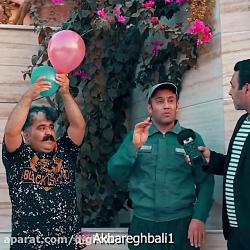 کلیپ طنز خنده دار اکبر اقبالی - حباب پراید