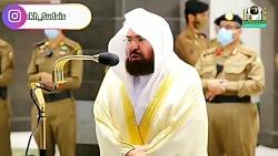 شیخ عبدالرحمن بن سدیس. امام مسجد الحرام