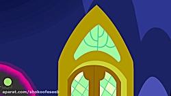 #انیمیشن پونی کوچولی من: بهترین هدیه