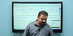 جمع بندی نکته و تست کلاس های تیچ لاین 1399 - ریاضی جلسه اول - 4