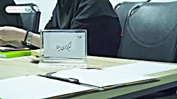 آیین افتتاح رسمی صندوق ...