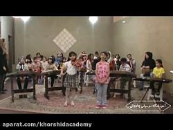 چاووش - تمرین اجرای آوای کودکان