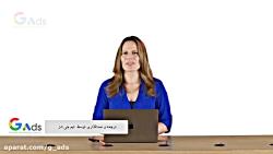 آموزش آنالیتیکس در بخش های صفحات Session - صفحات کاربران - کاربران تکراری
