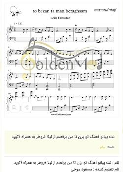 goldenmoj