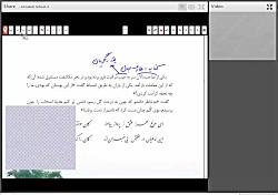 ویدیو آموزش درس اول فارسی دوازدهم بخش 4 (حل تمرین)