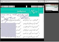 ویدیو آموزش درس دوم فارسی دوازدهم