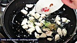 آموزش آشپزی - راتا مرغ - ...