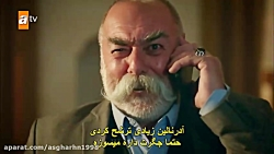 سریال ترکی تردید قسمت 28 با دوبله فارسی پارت 3 // سریال ترکی هرجایی Hercai