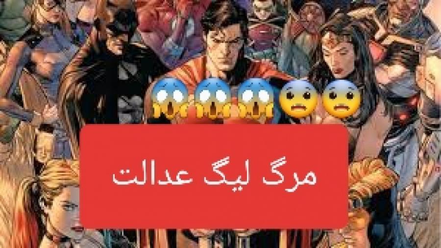 فیلم سوپرمن 2018