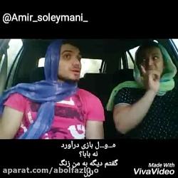 کلیپ های خندهدار و جدید، بهترین کلیپ و دابسمش ها ایرانی