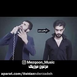 موزیک ویدیو الو الو الو