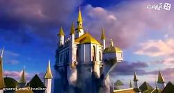 انیمیشن سینمایی هفت کوتوله و پرنسس کفش قرمز