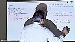 ویدیو آموزش فصل 1 فیزیک دوازدهم جلسه 5