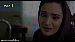 اکران آنلاین سینمایی نرگس مست در فیلیمو