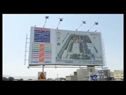 زنجان شهر پروژه های نیمه تمام