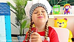 ديانا و روما _ ديانا شو _ دیانا با اسباب بازی های آشپزی بازی میکند