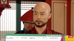 سریال جونگ میونگ - قسمت 50 (قسمت آخر) - سریال کره ای