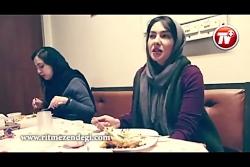مصاحبه با هانیه توسلی(2)