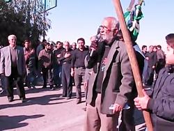 سپهر شریفی