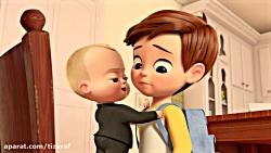 انیمیشن بچه رئیس-کارتون بچه رئیس-انیمیشن بچه رئیس با دوبله فارسی فصل 2 قسمت 2
