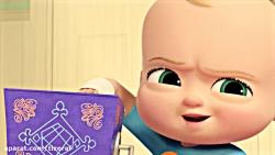 انیمیشن بچه رئیس-کارتون بچه رئیس-انیمیشن بچه رئیس با دوبله فارسی فصل 2 قسمت 6
