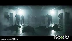 آنونس فیلم سینمایی «نگهبانی از دیرباز»