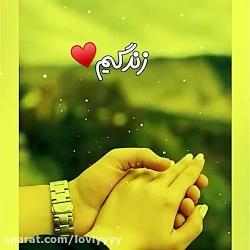 کلیپ عاشقانه + آهنگ عاشقانه/عاشقانه ترین کلیپ عاشقانه