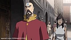 انیمیشن آواتار کورا فصل اول قسمت ۸