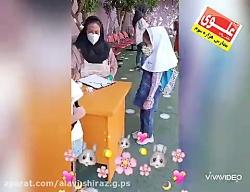 مدرسه دخترانه