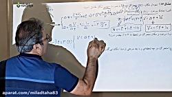 ویدیو آموزش فصل اول فیزیک دوازدهم جلسه 8