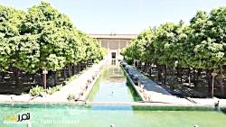 یک دقیقه شیراز گردی