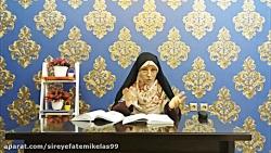 ویدیو آموزش درس اول دین و زندگی یازدهم