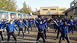 varzesh.kargaran.esfahan