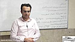 ویدیو اثبات بازگشتی و بخش پذیری گسسته دوازدهم
