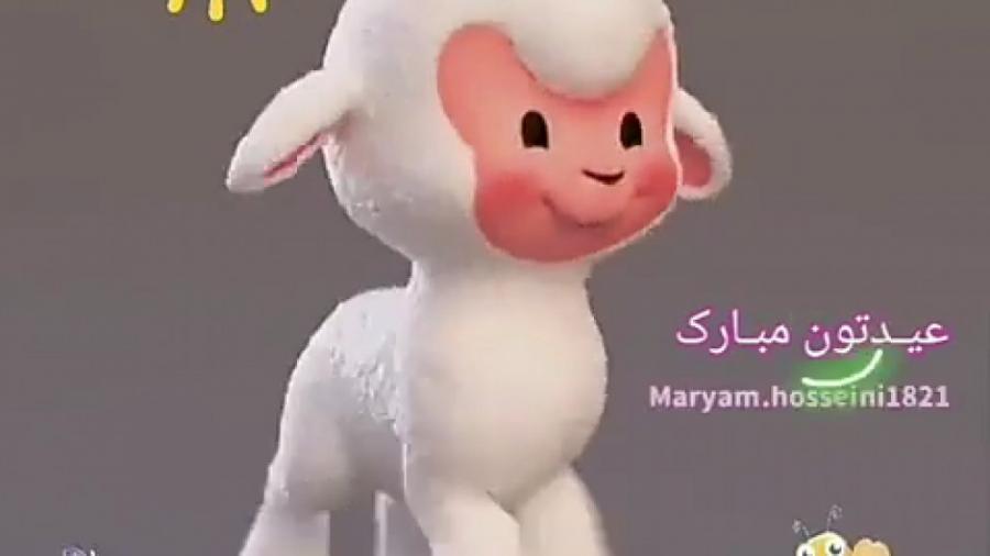 عید قربان فیلم