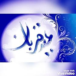 عيد قربان مبارك ويديو